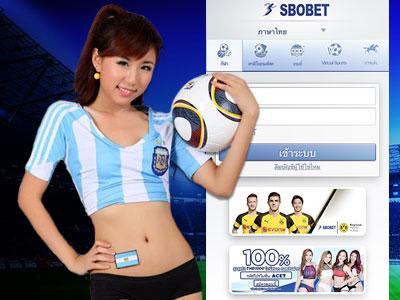 สมัครแทงบอลไทย